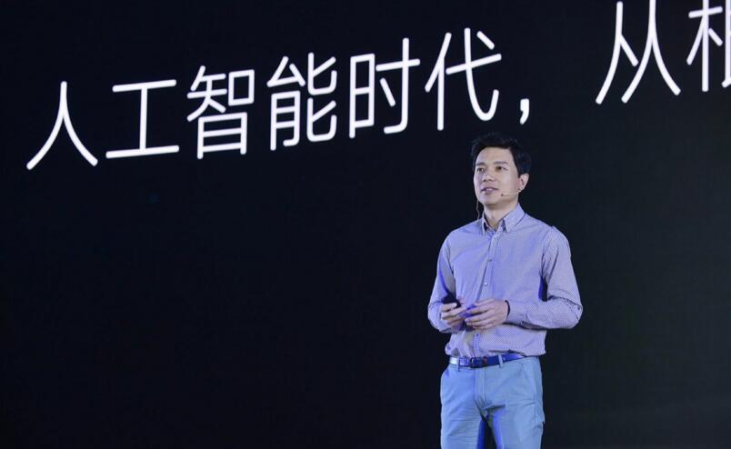 李彦宏:未来已来 人工智能是主菜