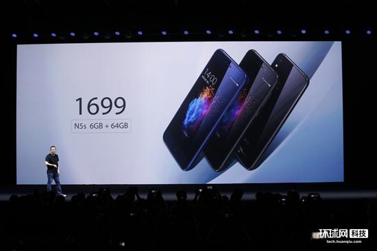 双曲面玻璃:360手机N5s发布 售价1699元
