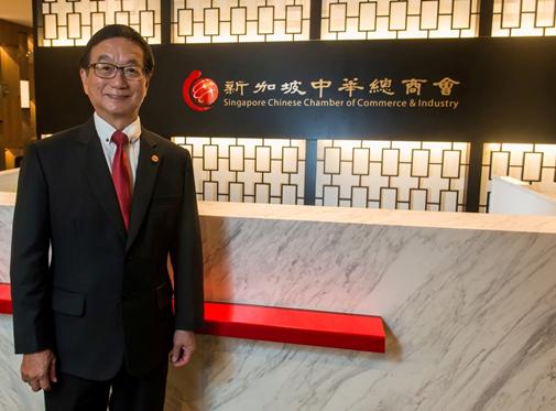 专访新加坡中华总商会会长黄山忠:希望新中企业联手开拓第三方市场