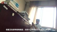 黑市加工胎盘倒卖获利北京市卫计委展开调查