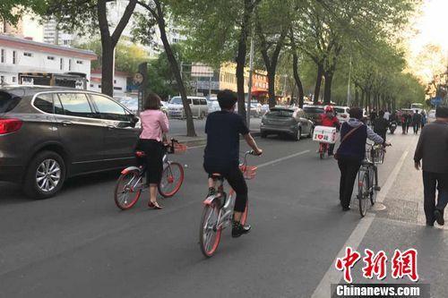 官方共享单车发展政策征意见:7个规定不知道会吃亏