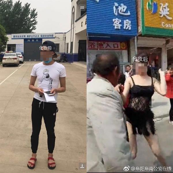 男子扮女装街头从事淫秽表演 逃匿一月后落网被行拘(图)