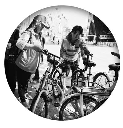 """共享单车将有""""禁停清单"""" 再乱放或影响信用"""