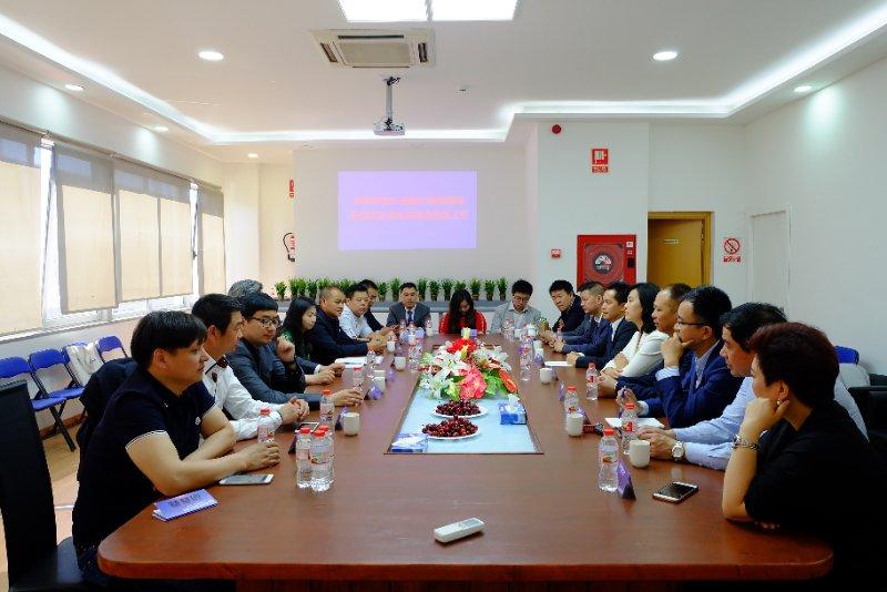 西班牙温州总商会与公安部代表团座谈