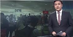 澳大利亚飞机延误 情侣机场举办婚礼潇洒度蜜月