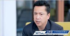 艾问王中磊(下)国产电影还有未来吗?