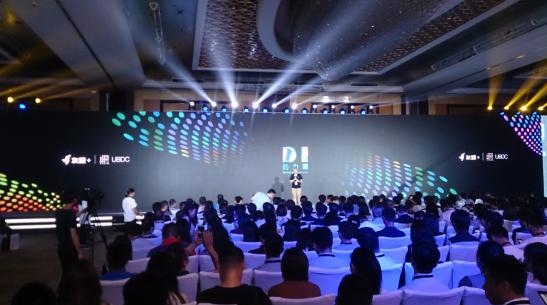 """2017UBDC全域大数据峰会举办 解读""""DI的力量"""""""