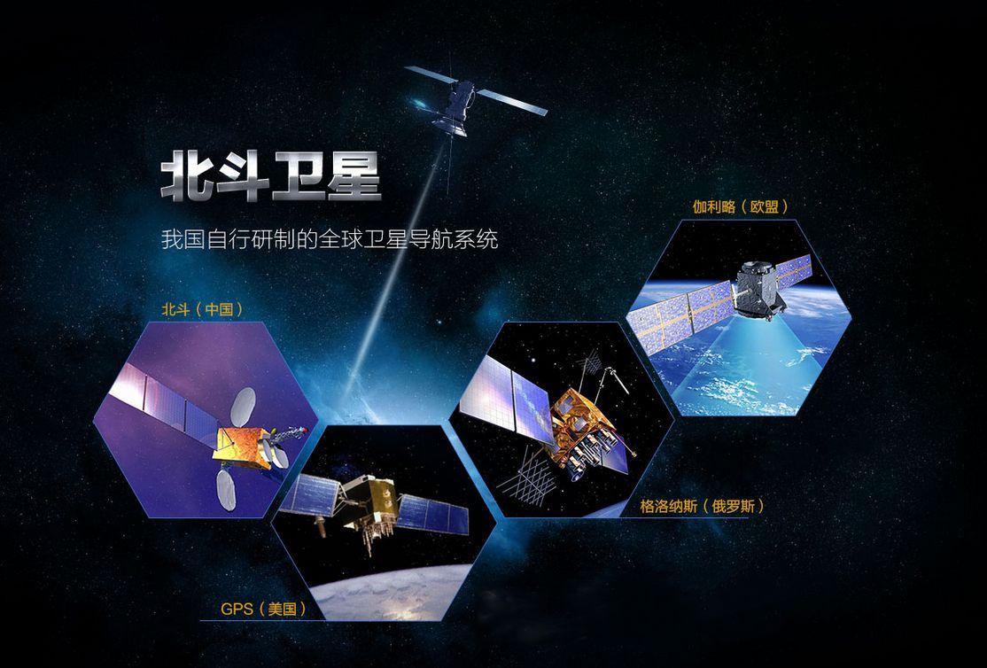 中国将发射近30颗北斗卫星 导航精度将大幅提升
