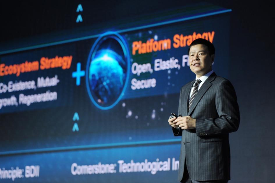 华为第5届全球金融峰会在北京成功举行