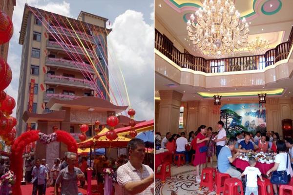 村民搬入8层千万豪宅 设宴250桌