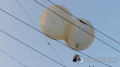 扫射90发子弹警告不明飞行物?韩军方:证实是朝鲜气球....