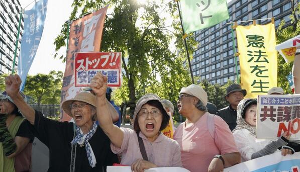 """日本众院通过""""合谋罪""""法案引发民众及人权组织反对"""