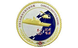 中国海军军舰舰徽最全合集