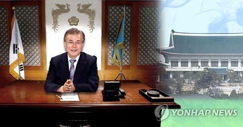 韩媒:文在寅或本周完成副部级和首秘级人事安排