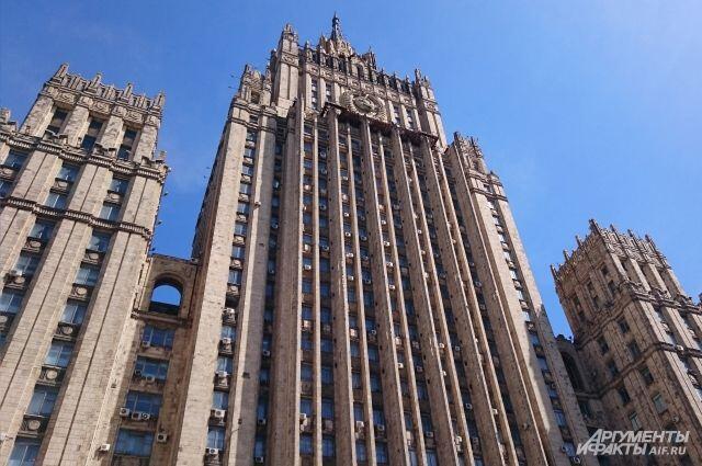 俄被指责支持恐怖组织  俄外交部:此乃诋毁俄罗斯之举
