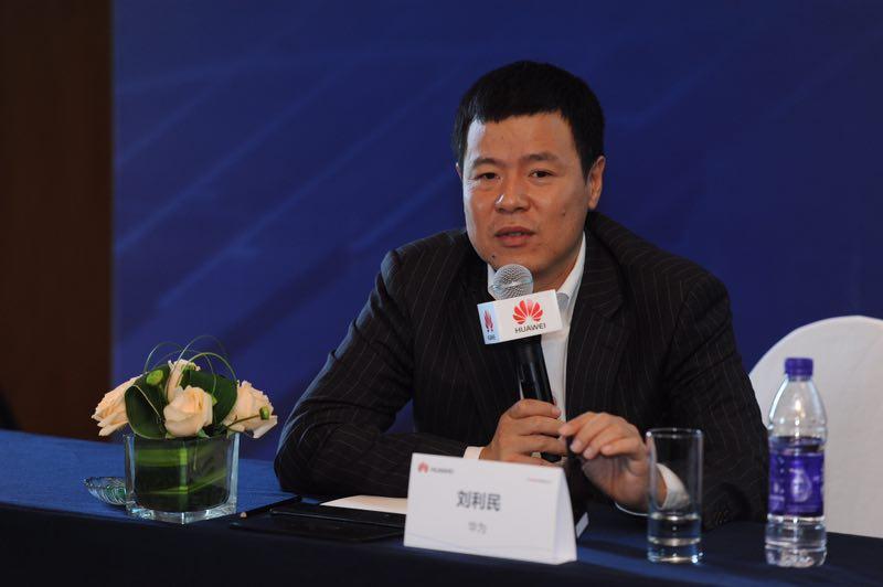 华为企业BG刘利民:未来金融平台应连接万物