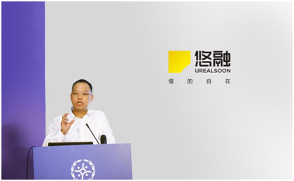 悠融董事长梁晓伟:金融科技助推普惠金融的发展与创新