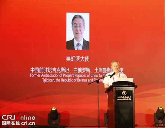 """吴虹滨大使:中亚各国望借""""一带一路""""倡议加入世界经济合作"""