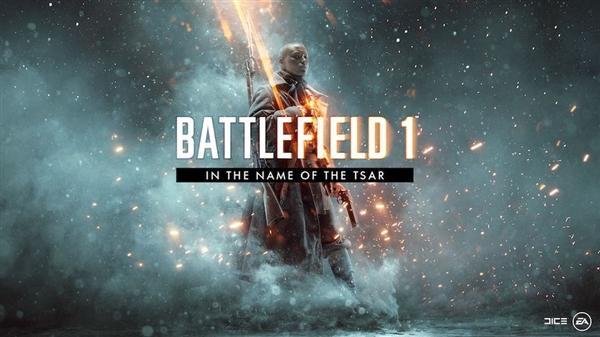 EA确认《战地1》首次加入女兵