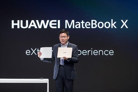华为 MateBook三箭齐发 打造商务新风范