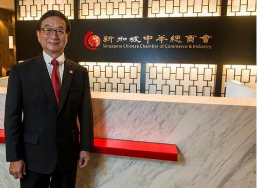 新加坡中华总商会会长:希望新中企业联手拓市场