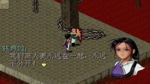 《仙剑》前三部彻底重制 《仙剑1》将3D化