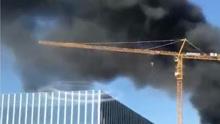 突发!腾讯北京新大楼起火