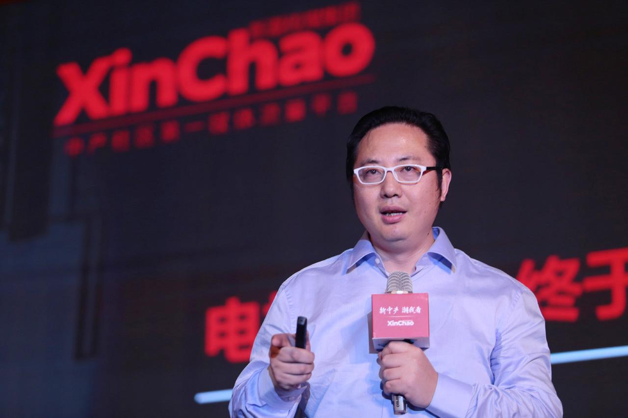 投资10亿,新潮开启中国社区媒体数字化元年