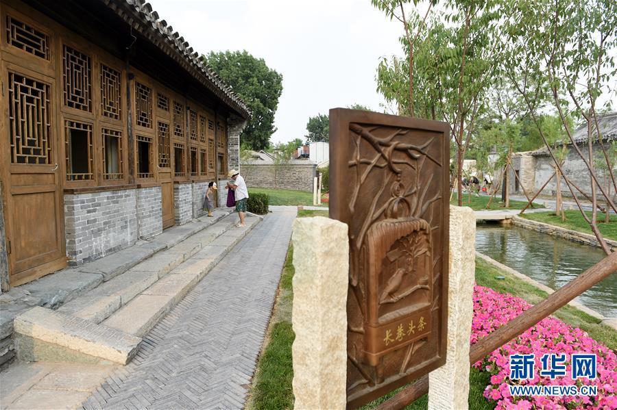 北京东城区搬迁腾退部分居民 小桥流水现前门