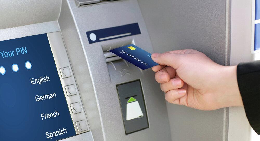 俄媒:俄银行希望在取款机上采用面部识别技术
