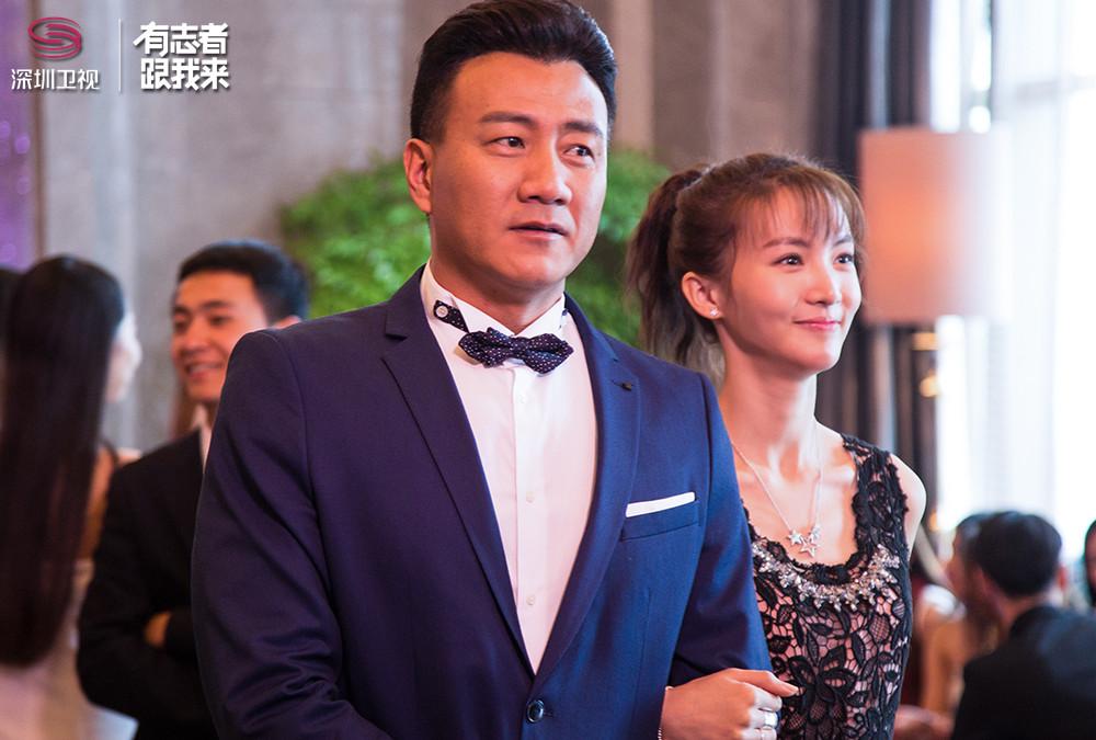 《小情人》深圳卫视将播 胡军金晨父女档斗智斗勇