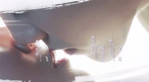 《择天记》鹿晗吻戏起争议 相关片段可能遭删减