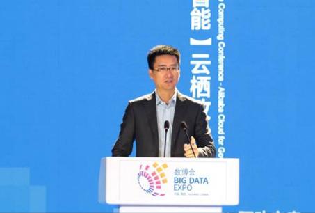 阿里云胡晓明:云上贵州是中国政务金名片