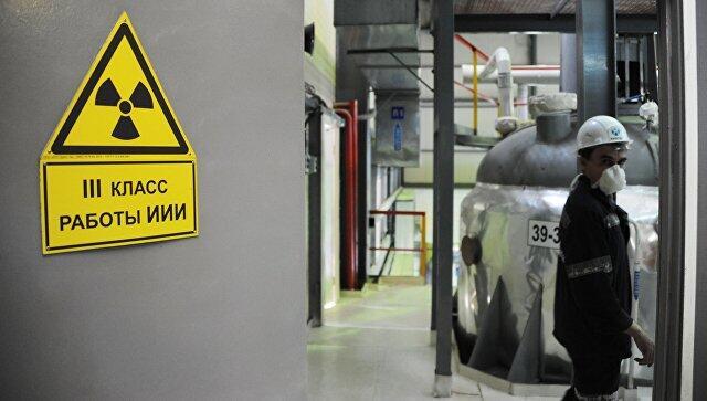 俄媒:美国绕过与俄合作 拟用新方法处理武器级钚