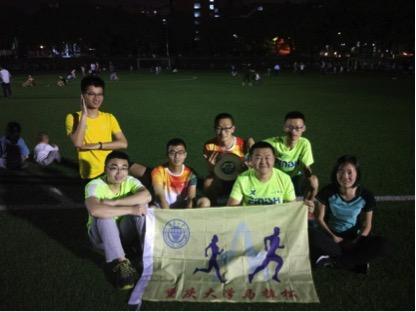 重庆大学916名学生参与健康公益跑 月跑量可绕赤道1圈