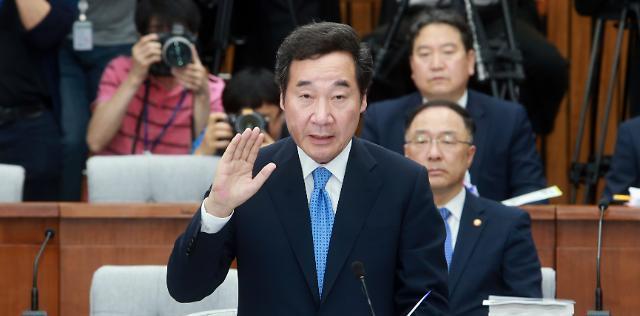 韩国候任总理:将调查朴槿惠政府萨德部署决策过程