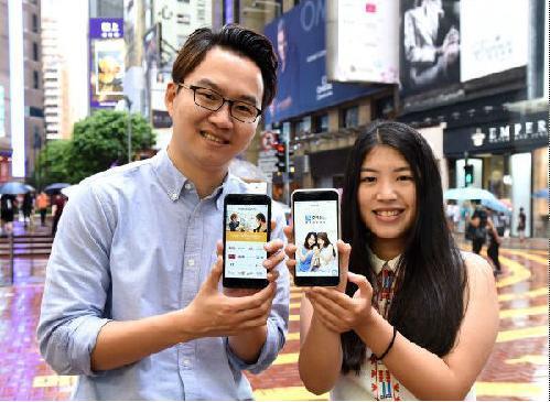 港媒:港版支付宝上线 助力香港人打造无现金生活