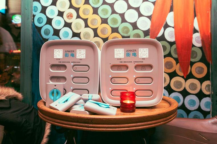 智慧共享餐厅上线:街电领衔共享充电受邀入驻