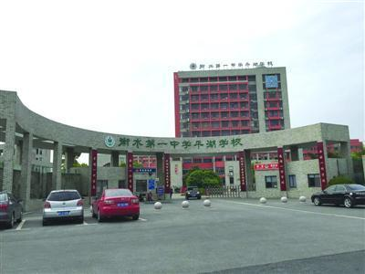 衡水中学在浙江开分校引争议 法人代表拒绝接受采访
