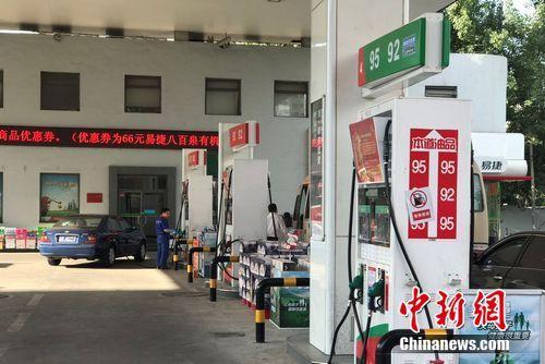 油价或上调超110元/吨 端午节出远门可26日前加满油