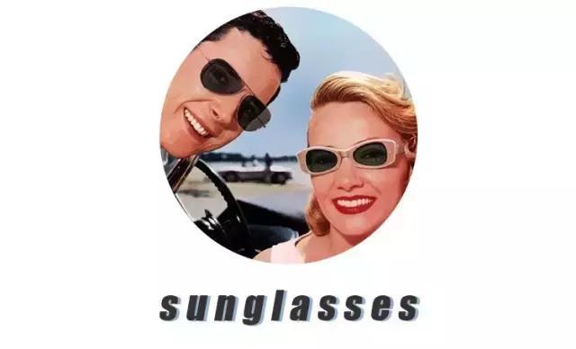 复古墨镜怎么选?这些小众品牌让你傲视夏日沙滩