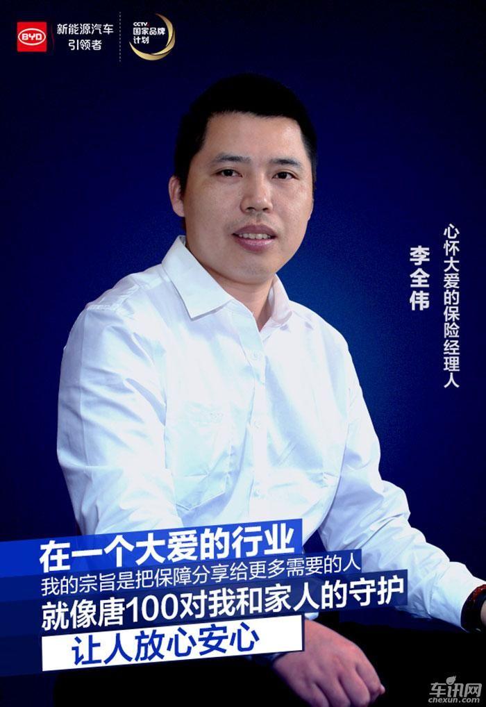 见证中国品牌崛起之 比亚迪唐100车主印象