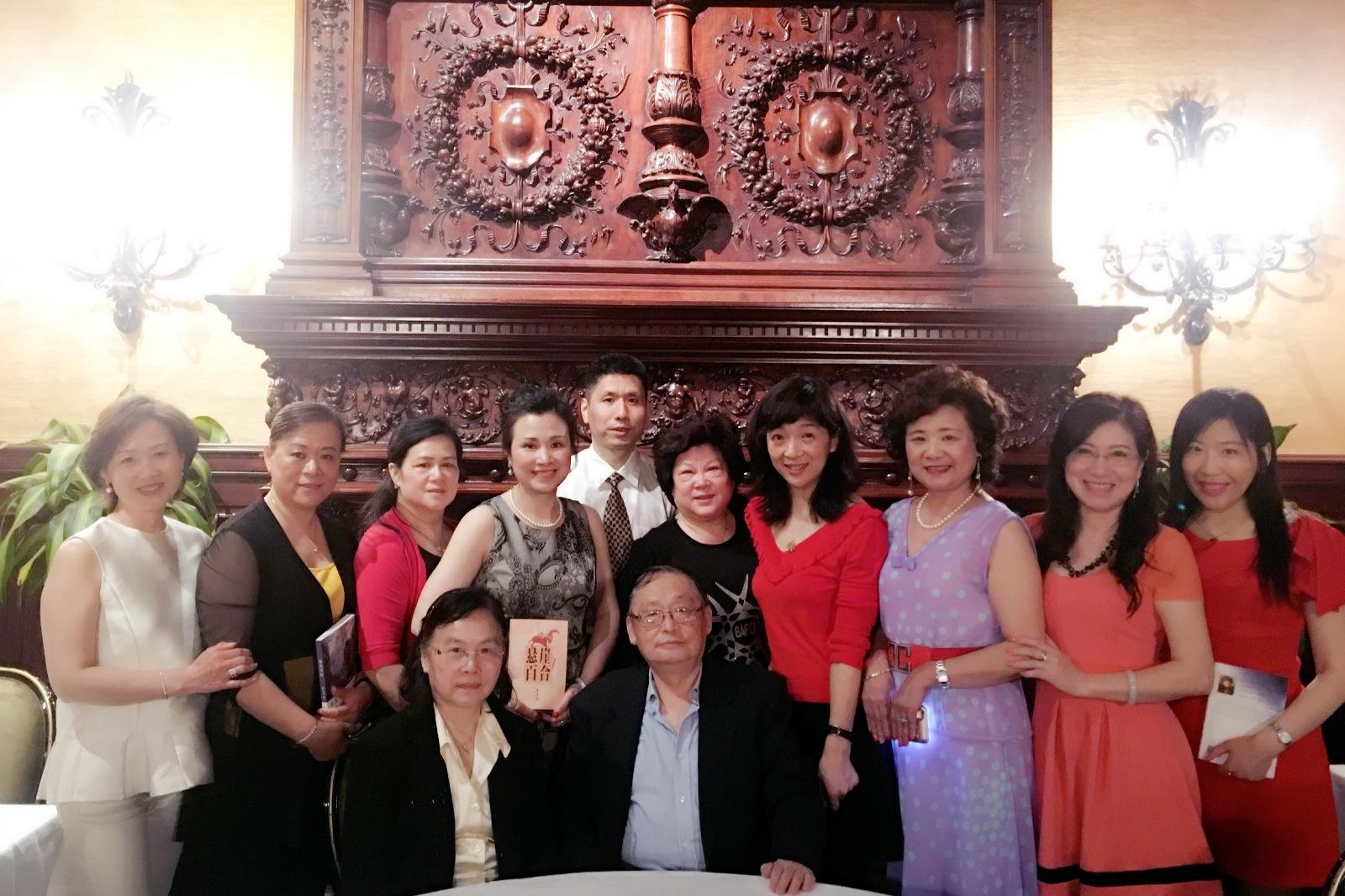 法中教育交流协会举办文学沙龙 沈大力教授与会交流