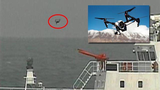 中国无人机现身钓鱼岛
