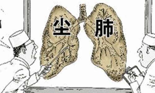 湖南农民工尘肺病患者可获专项医疗救助