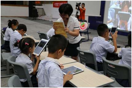首届中小学英语信息化课堂教学研讨会 盒子鱼成焦点