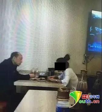 山西官员包养情妇 被免前3天曾有媒体报道其廉洁自律