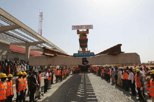 港媒:中铁建签尼日利亚城铁合同 总额约101.66亿元