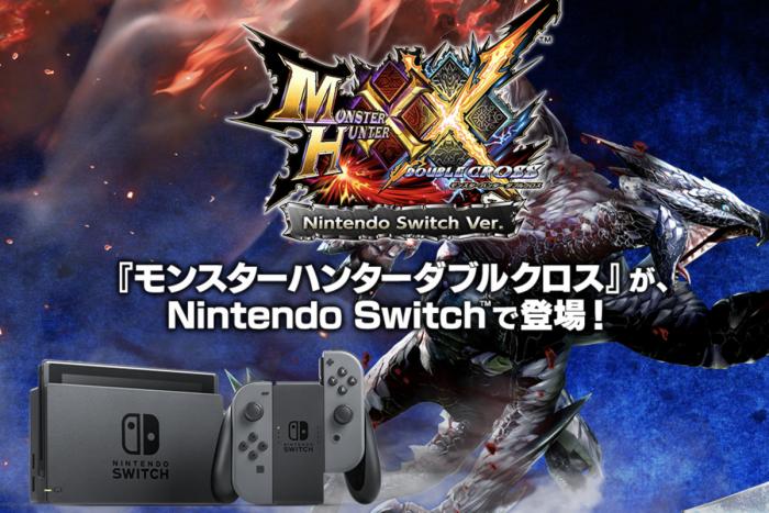 卡普空大作《怪物猎人XX》宣布登陆Switch