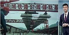 全国首条市域铁路开始铺轨